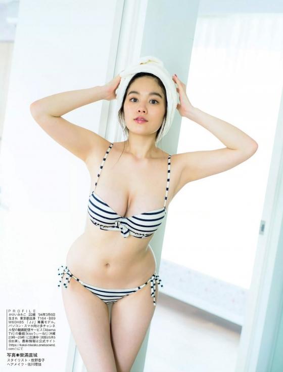 筧美和子 フラッシュのHカップ垂れ乳爆乳水着グラビア 画像26枚 5