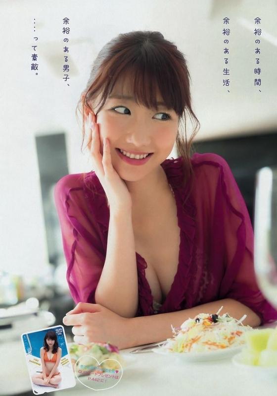 柏木由紀 手越祐也とのスキャンダルを思い出すドラマラブナイト 画像15枚 7