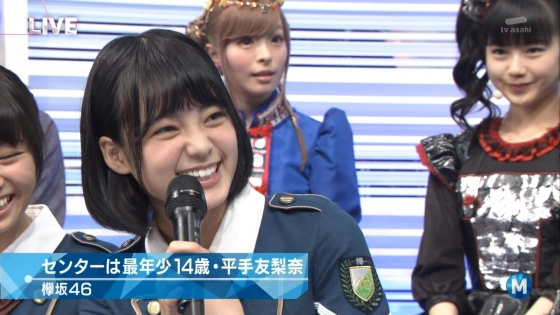 平手友梨奈 Mステの欅坂46中学生センター美少女キャプ 画像30枚 13