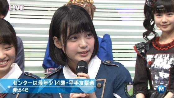 平手友梨奈 Mステの欅坂46中学生センター美少女キャプ 画像30枚 14