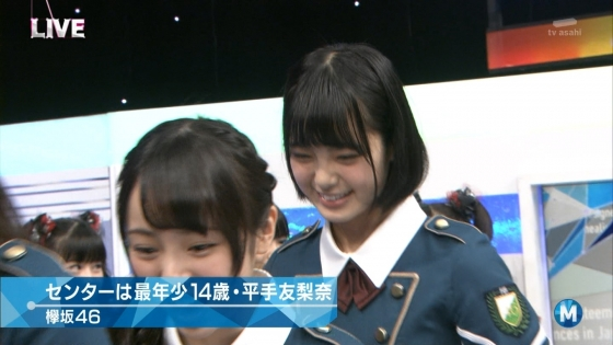 平手友梨奈 Mステの欅坂46中学生センター美少女キャプ 画像30枚 16