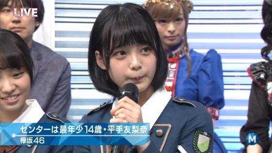 平手友梨奈 Mステの欅坂46中学生センター美少女キャプ 画像30枚 1