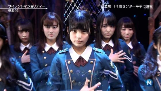 平手友梨奈 Mステの欅坂46中学生センター美少女キャプ 画像30枚 21