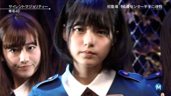 平手友梨奈 Mステの欅坂46中学生センター美少女キャプ 画像30枚 22