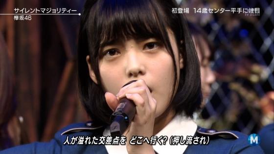 平手友梨奈 Mステの欅坂46中学生センター美少女キャプ 画像30枚 24