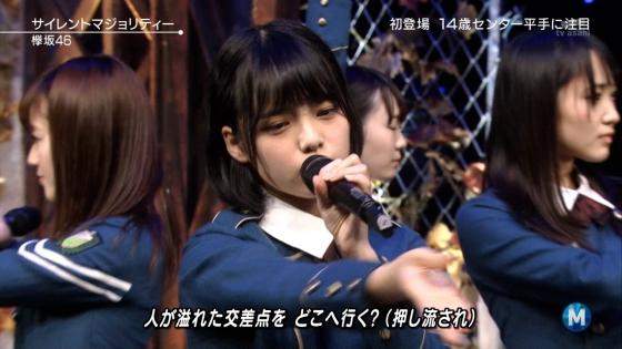 平手友梨奈 Mステの欅坂46中学生センター美少女キャプ 画像30枚 25