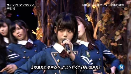 平手友梨奈 Mステの欅坂46中学生センター美少女キャプ 画像30枚 26