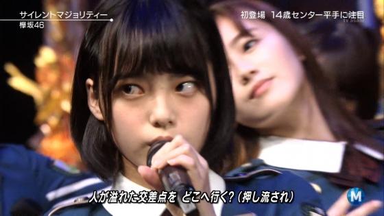 平手友梨奈 Mステの欅坂46中学生センター美少女キャプ 画像30枚 27