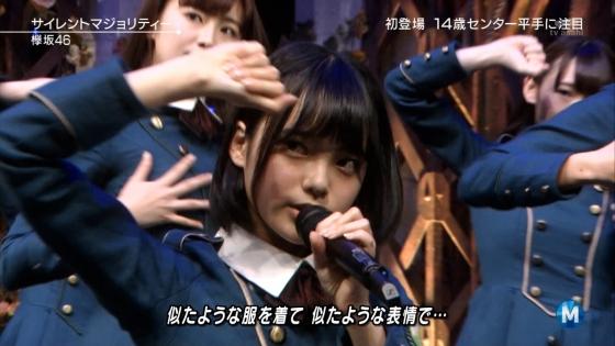 平手友梨奈 Mステの欅坂46中学生センター美少女キャプ 画像30枚 28
