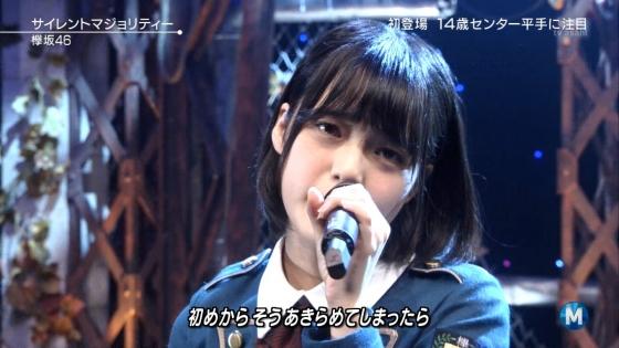 平手友梨奈 Mステの欅坂46中学生センター美少女キャプ 画像30枚 29