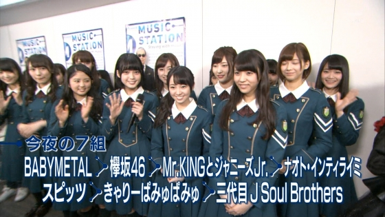 平手友梨奈 Mステの欅坂46中学生センター美少女キャプ 画像30枚 2