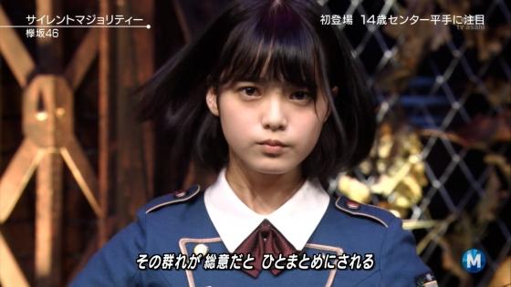 平手友梨奈 Mステの欅坂46中学生センター美少女キャプ 画像30枚 30