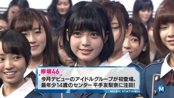 平手友梨奈 Mステの欅坂46中学生センター美少女キャプ 画像30枚 4