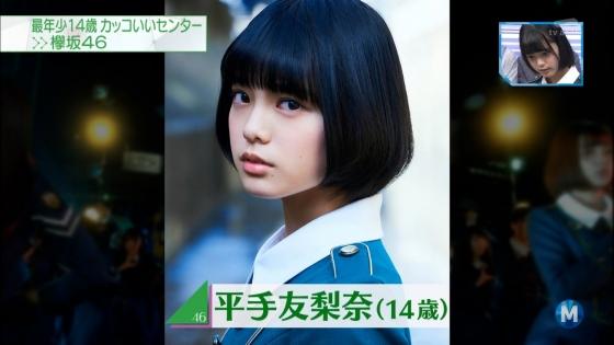平手友梨奈 Mステの欅坂46中学生センター美少女キャプ 画像30枚 7