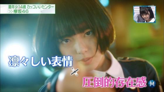 平手友梨奈 Mステの欅坂46中学生センター美少女キャプ 画像30枚 8