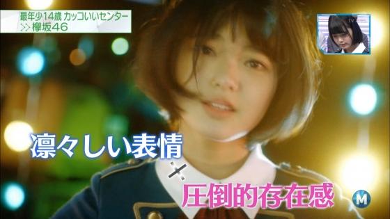 平手友梨奈 Mステの欅坂46中学生センター美少女キャプ 画像30枚 9