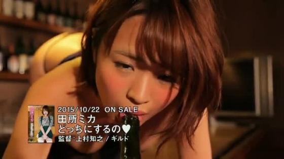 田所ミカ どっちにするののFカップ巨乳谷間&下乳キャプ 画像42枚 11