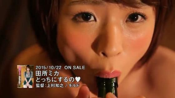 田所ミカ どっちにするののFカップ巨乳谷間&下乳キャプ 画像42枚 12