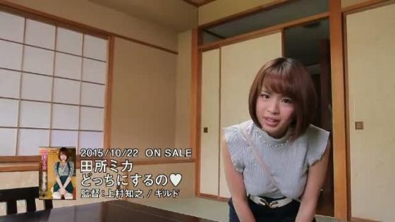 田所ミカ どっちにするののFカップ巨乳谷間&下乳キャプ 画像42枚 2