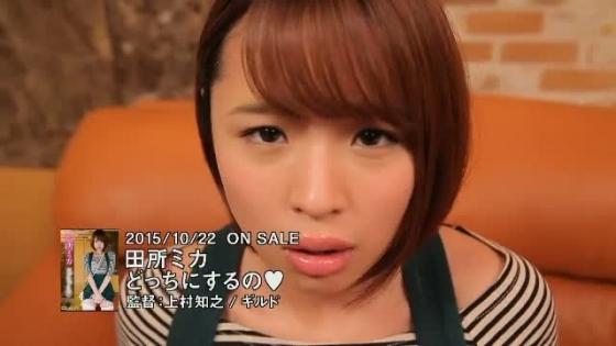 田所ミカ どっちにするののFカップ巨乳谷間&下乳キャプ 画像42枚 34