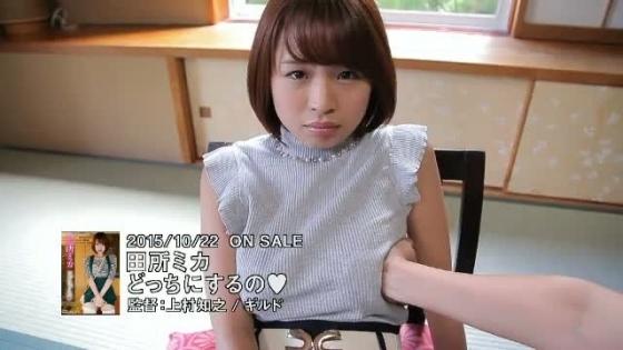 田所ミカ どっちにするののFカップ巨乳谷間&下乳キャプ 画像42枚 3