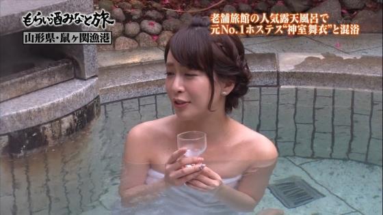 神室舞衣 Dカップ谷間を披露した温泉入浴キャプ 画像20枚 11