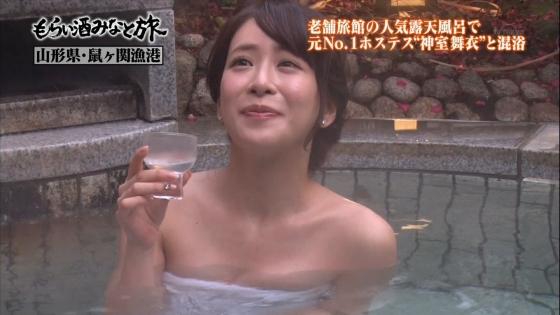 神室舞衣 Dカップ谷間を披露した温泉入浴キャプ 画像20枚 1
