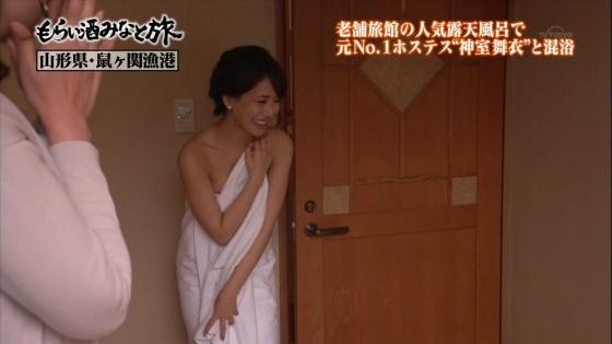 神室舞衣 Dカップ谷間を披露した温泉入浴キャプ 画像20枚 2