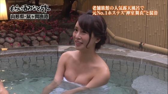 神室舞衣 Dカップ谷間を披露した温泉入浴キャプ 画像20枚 6