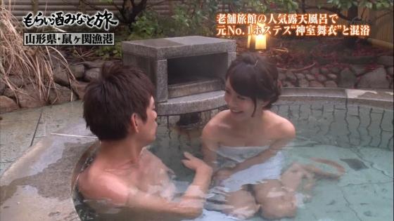 神室舞衣 Dカップ谷間を披露した温泉入浴キャプ 画像20枚 8