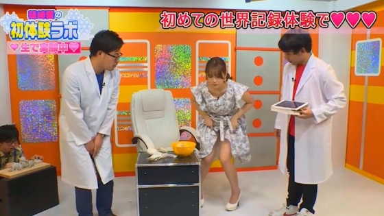 篠崎愛 野菜を股間に挟んでパンチラした放送事故キャプ 画像23枚 1