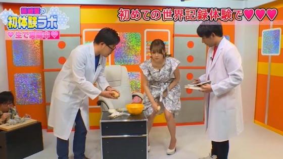 篠崎愛 野菜を股間に挟んでパンチラした放送事故キャプ 画像23枚 2