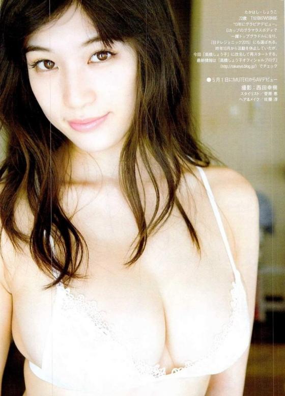 高崎聖子 フライデーのGカップ爆乳手ブラセミヌード 画像59枚 10