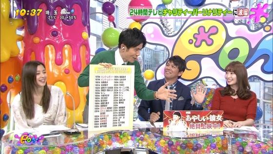 小嶋陽菜 PON!のDカップ着衣巨乳キャプ 画像30枚 13