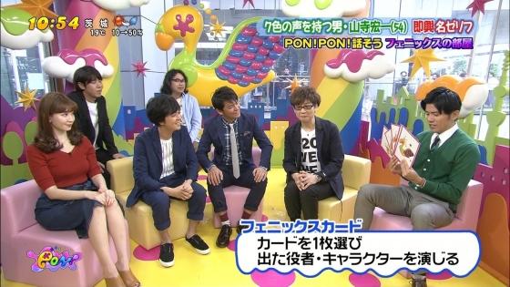 小嶋陽菜 PON!のDカップ着衣巨乳キャプ 画像30枚 18