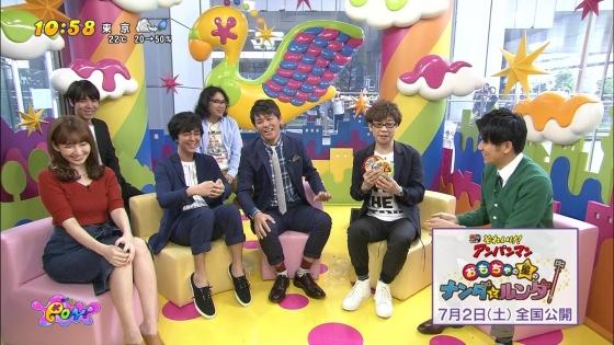 小嶋陽菜 PON!のDカップ着衣巨乳キャプ 画像30枚 22