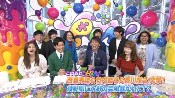 小嶋陽菜 PON!のDカップ着衣巨乳キャプ 画像30枚 3