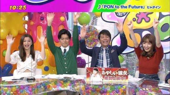 小嶋陽菜 PON!のDカップ着衣巨乳キャプ 画像30枚 4