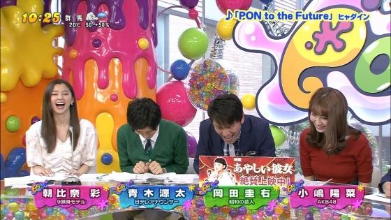 小嶋陽菜 PON!のDカップ着衣巨乳キャプ 画像30枚 6