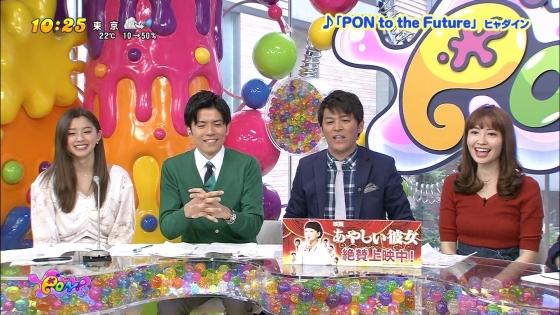 小嶋陽菜 PON!のDカップ着衣巨乳キャプ 画像30枚 7