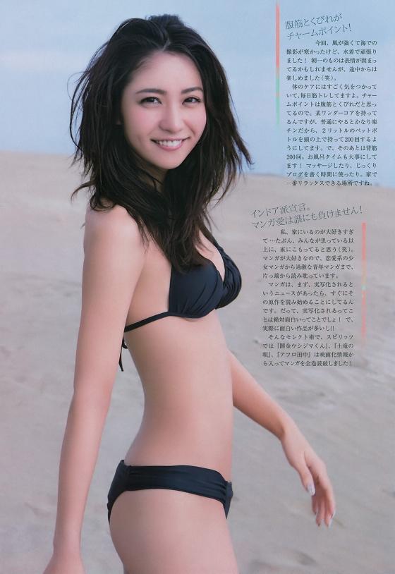 石川恋 DVD初恋のDカップノーブラおっぱいキャプ 画像30枚 25