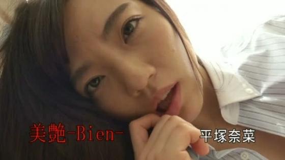 平塚奈菜 DVD美艶のFカップ谷間と股間食い込みキャプ 画像57枚 50