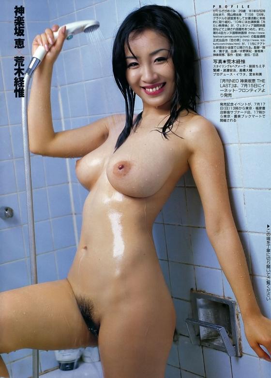 神楽坂恵 Iカップ爆乳も陰毛も披露する女優のヘアヌード 画像27枚 16