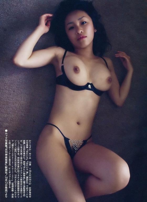 神楽坂恵 Iカップ爆乳も陰毛も披露する女優のヘアヌード 画像27枚 19