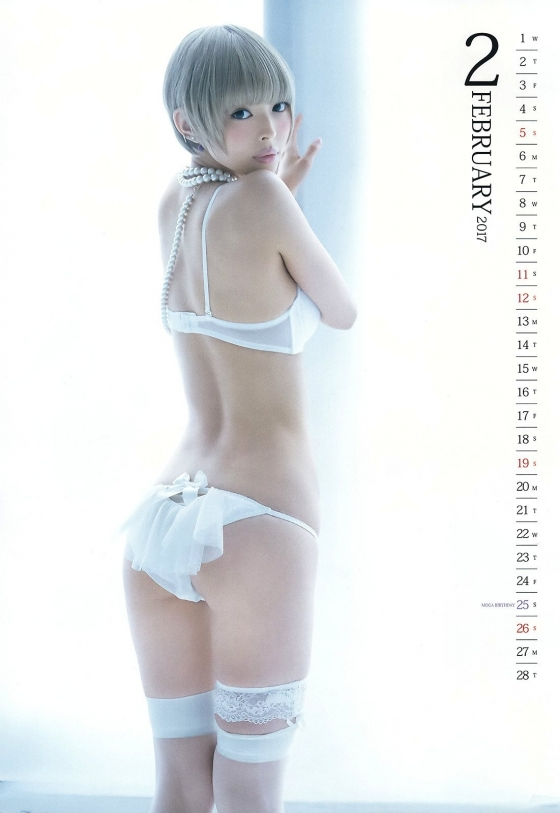 最上もが ヤンジャンの水着姿Eカップ谷間&腋グラビア 画像28枚 10
