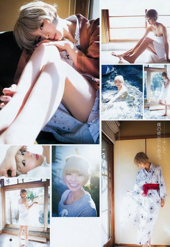最上もが ヤンジャンの水着姿Eカップ谷間&腋グラビア 画像28枚 25