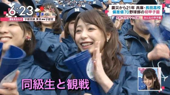 宇垣美里 スカートでのパンチラ寸前太ももキャプ 画像20枚 11