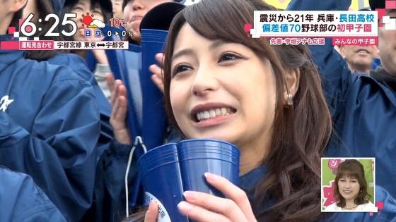 宇垣美里 スカートでのパンチラ寸前太ももキャプ 画像20枚 13