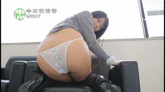 寺田安裕香 これが彼女のあゆむ道の巨尻食い込みキャプ 画像53枚 10