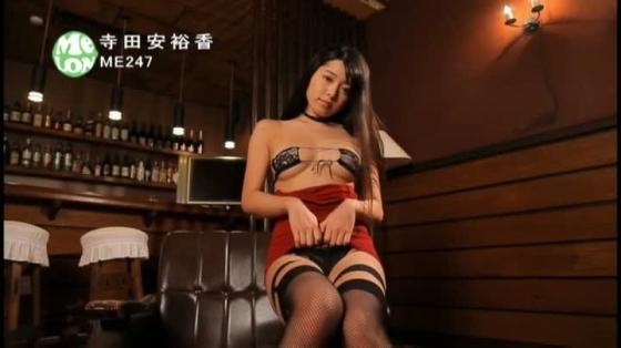 寺田安裕香 これが彼女のあゆむ道の巨尻食い込みキャプ 画像53枚 14